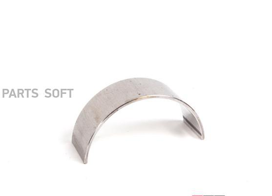 Lower Connecting Rod Bearing