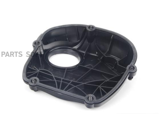 Timing Chain Cover