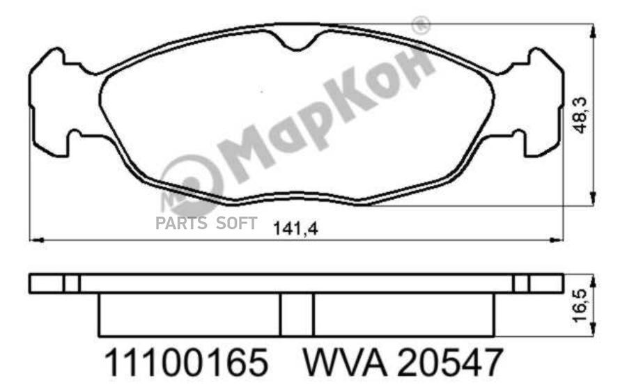 Тормозная колодка 11100165 МарКон
