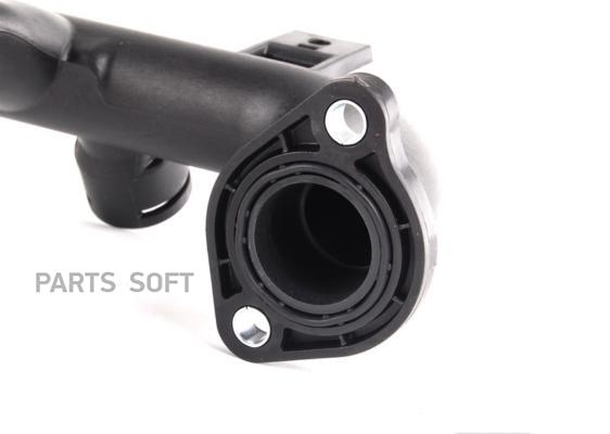 Cylinder Head Coolant Pipe