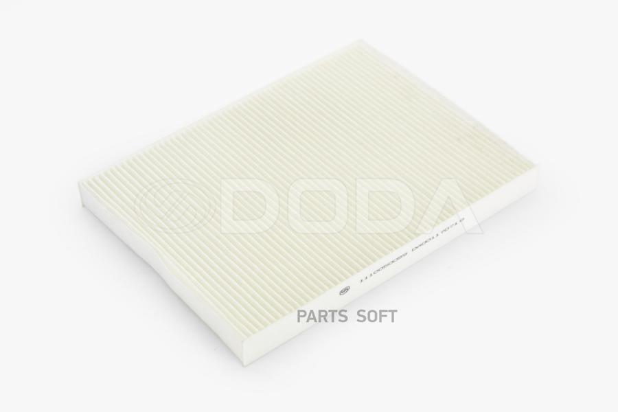 Фильтр салонный угольный V.A.G (AUDI/SEAT/SKODA/VW), BM