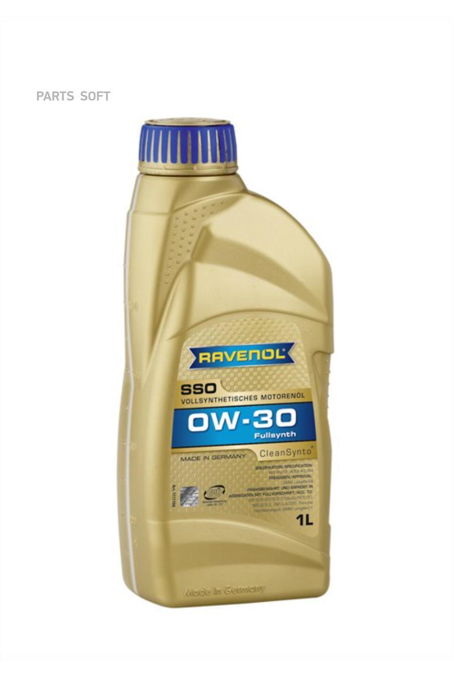 Масло моторное синтетическое SSO 0W-30, 1л