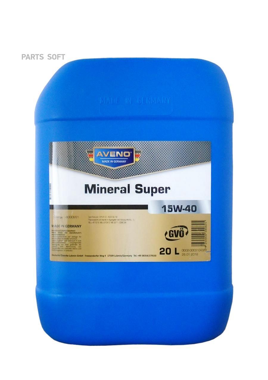 Масло моторное минеральное Mineral Super 15W-40, 20л