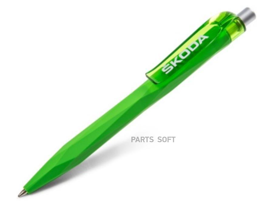 Шариковая ручка Skoda Ballpoint Pen Green