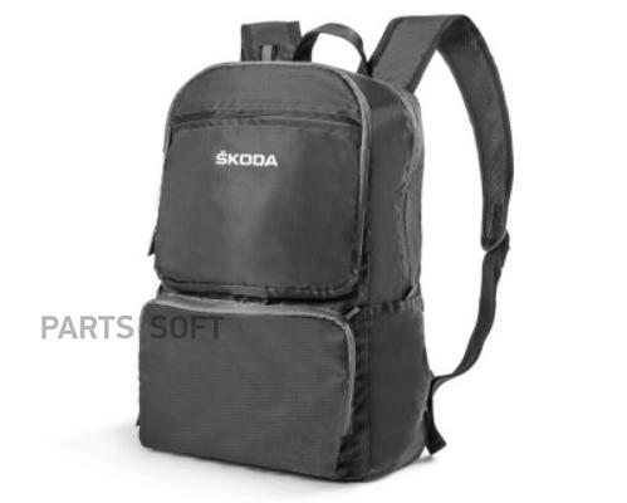 Складной рюкзак Skoda Packable Backpack Grey