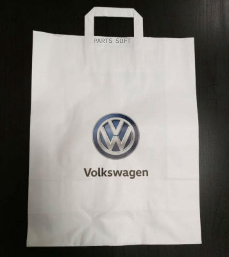 Бумажный подарочный пакет с ручками Volkswagen Logo Paper Bag White L-size