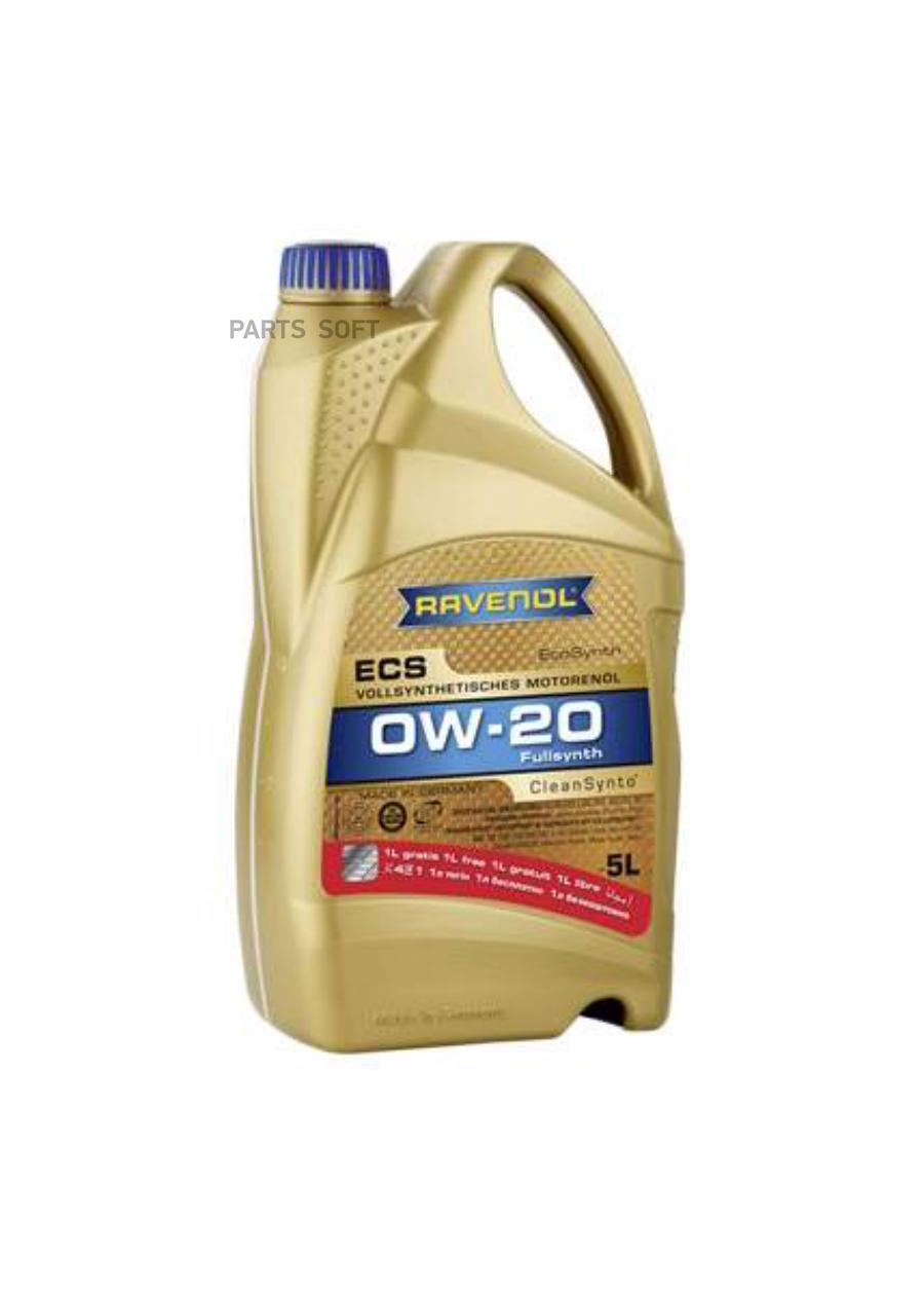 Масло моторное синтетическое ECS EcoSynth 0W-20, 5л
