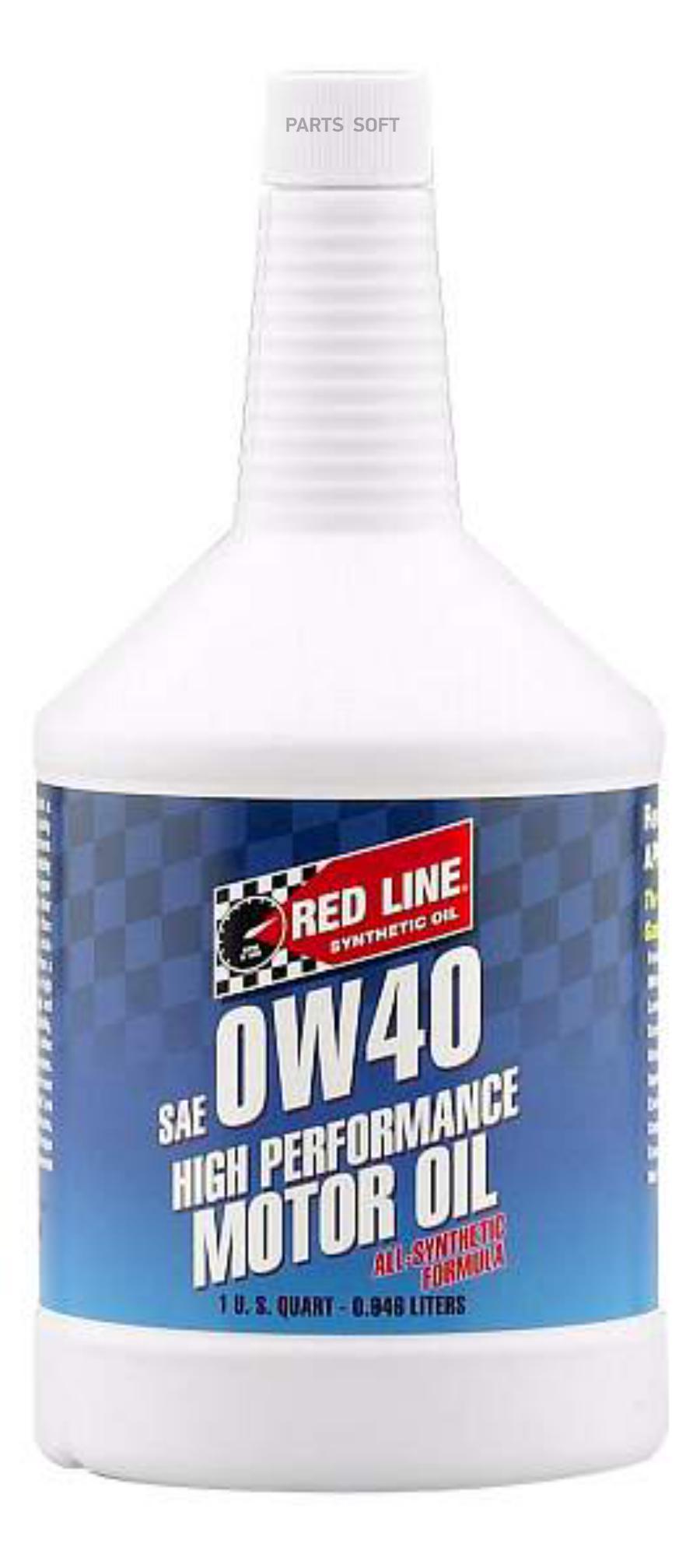 REDLINE OIL 0W-40