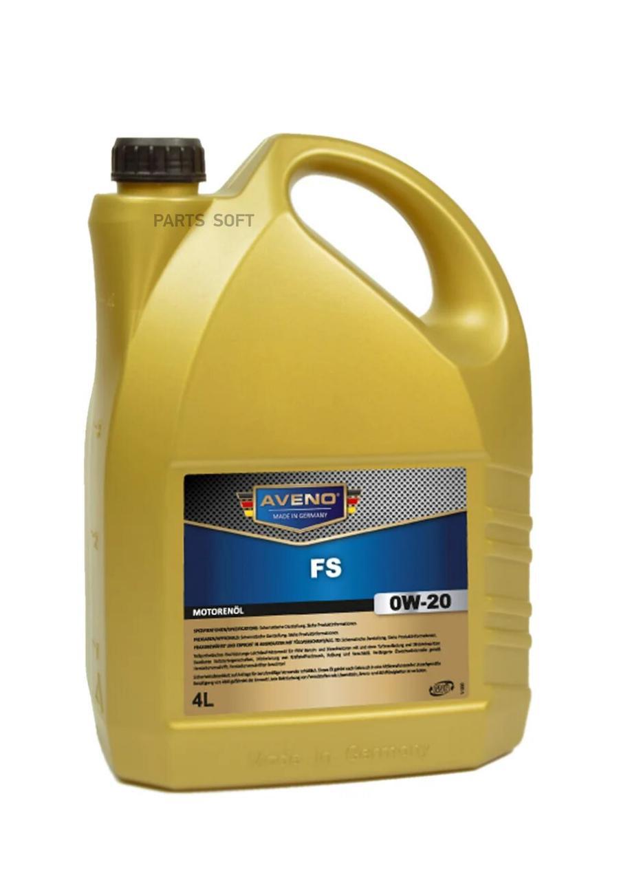 Моторное масло AVENO FS SAE 0W-20 (4л)