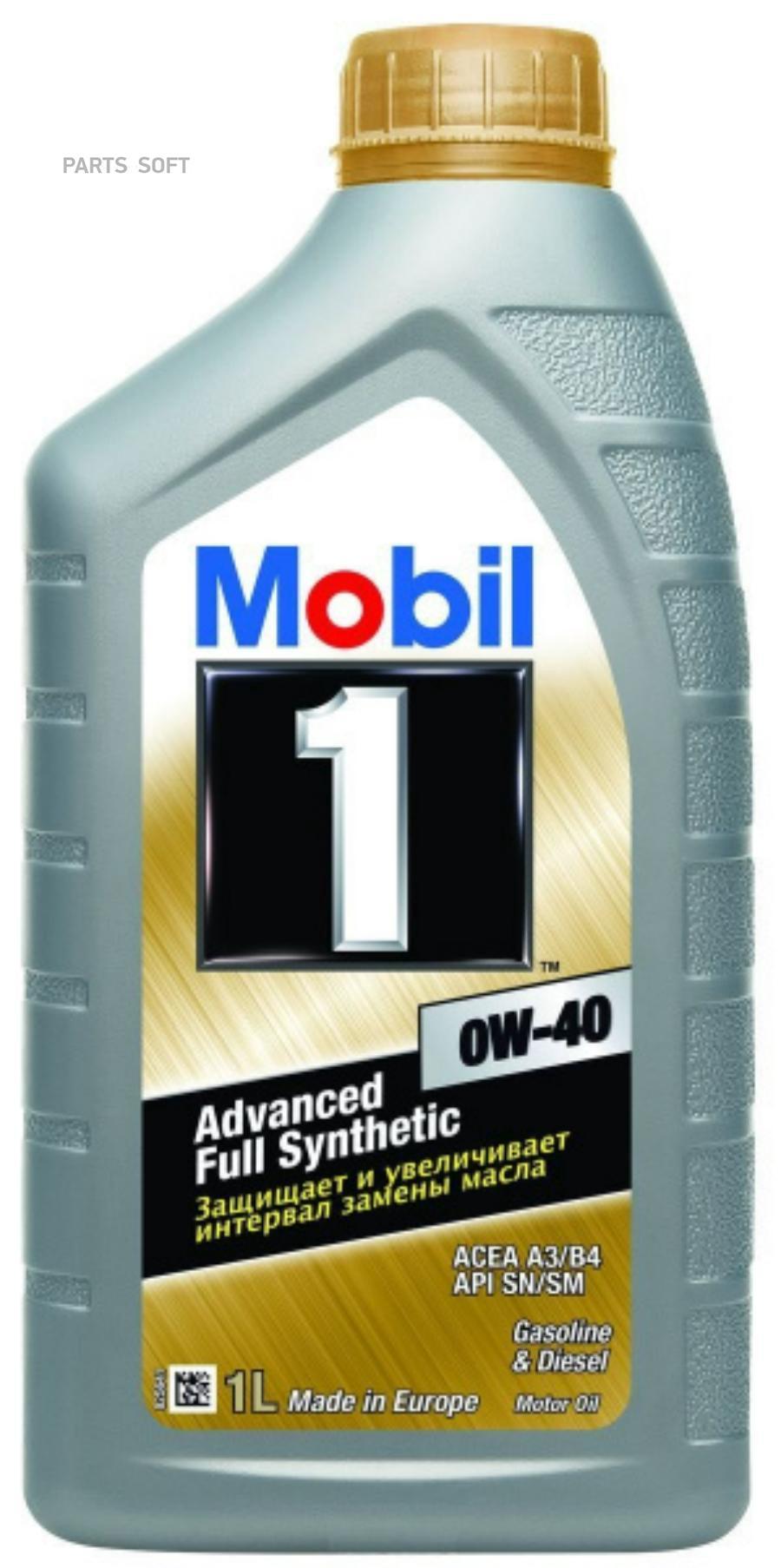 Масло моторное синтетическое Mobil 1 0W-40, 1л