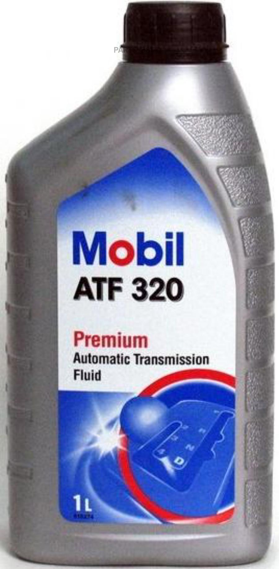 Масло трансмиссионное минеральное ATF 320, 1л
