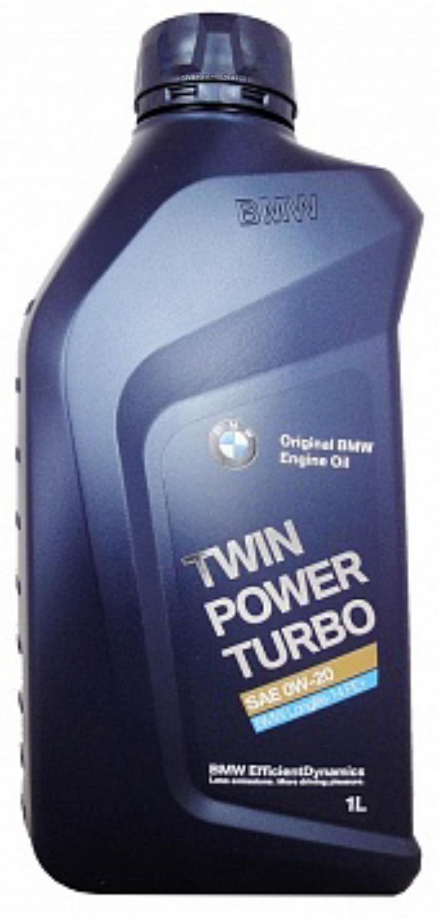 Масло моторное синтетическое Twin Power Turbo 0W-20, 1л