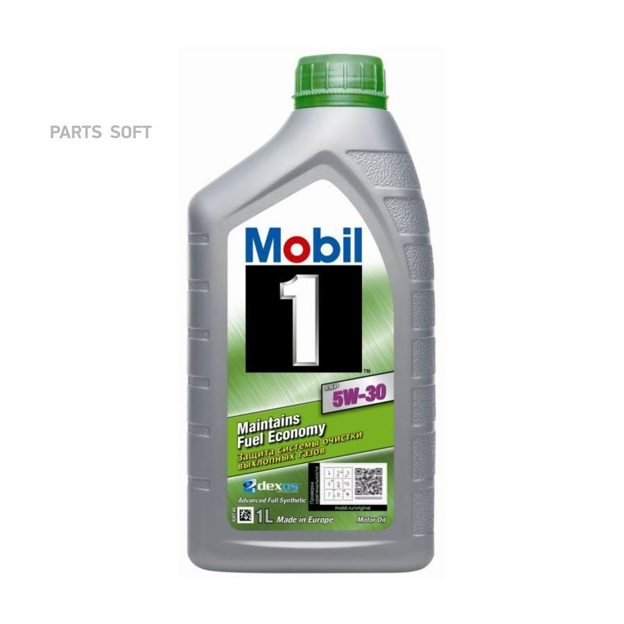 Масло моторное синтетическое Mobil 1 ESP 5W-30, 1л