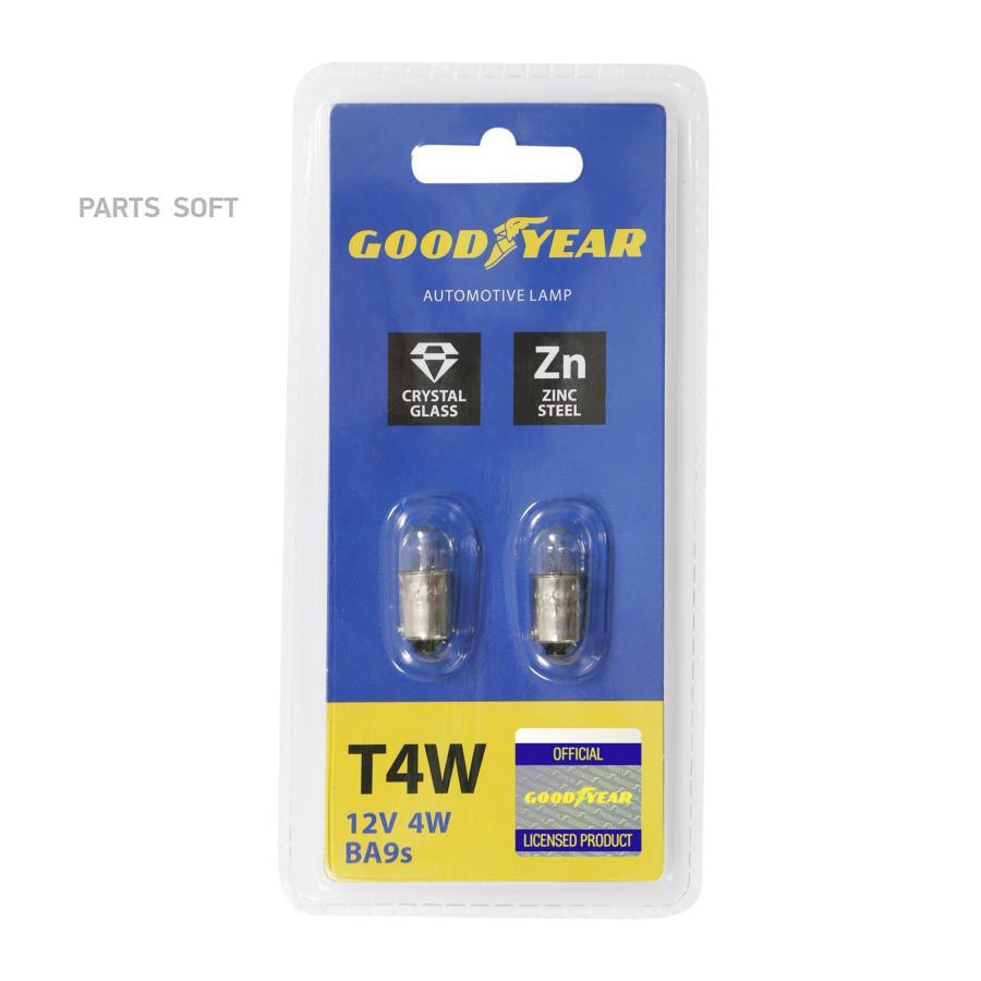 Лампа накаливания автомобильная Goodyear T4W 12V 4W BA9s (блистер: к-т 2шт.)