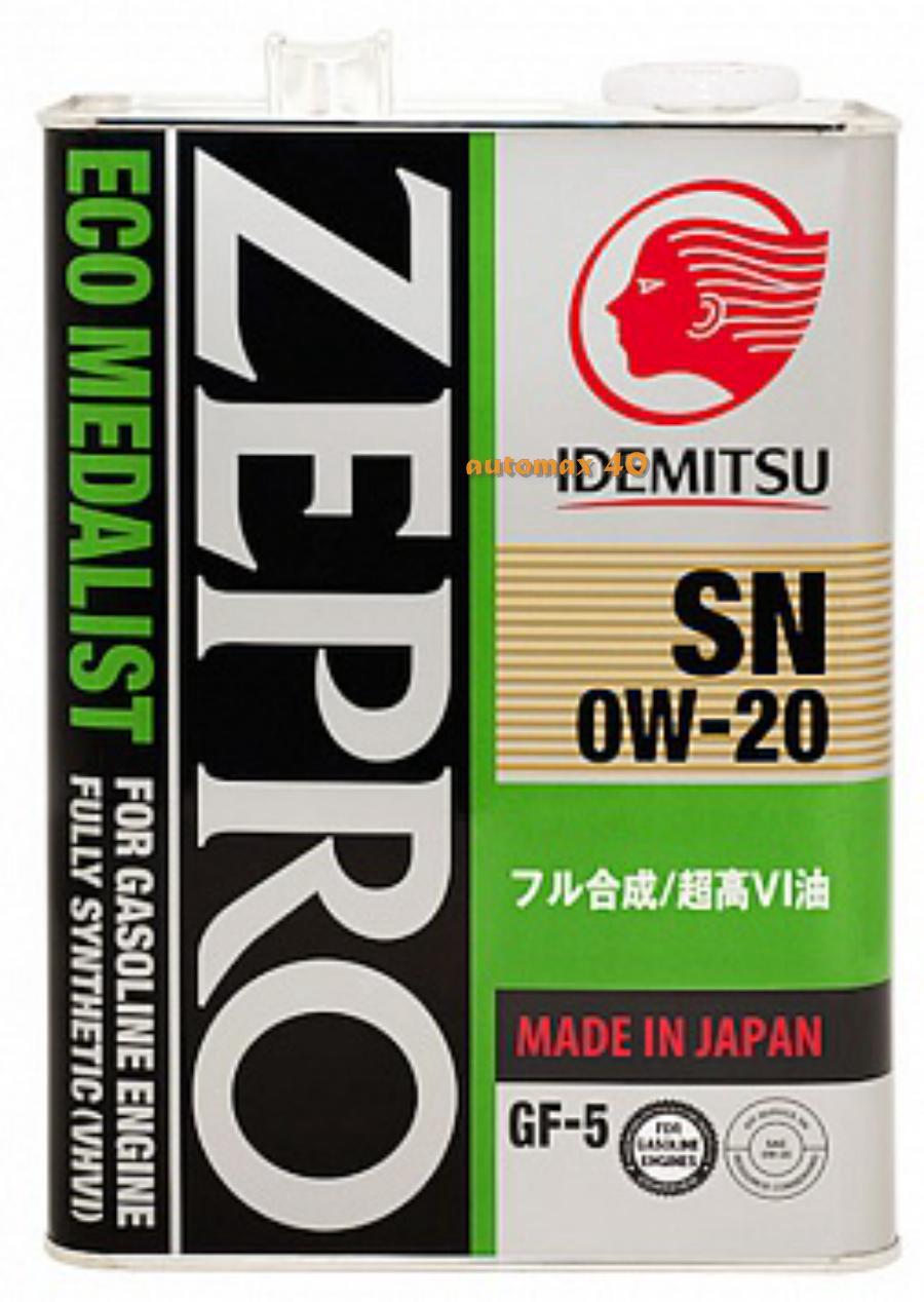 Масло моторное синтетическое Zepro Eco Medalist 0W-20, 4л