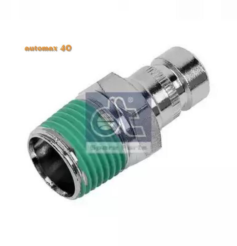Штуцер сливной охлаждающей/масл. системы SC3/4/R (1379383)