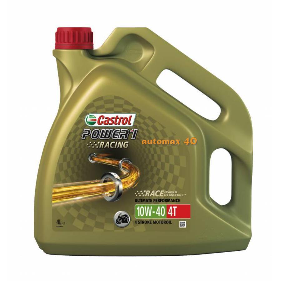 Моторное масло Castrol Power 1 Racing 4T 10W-40 синтетическое, 4 л