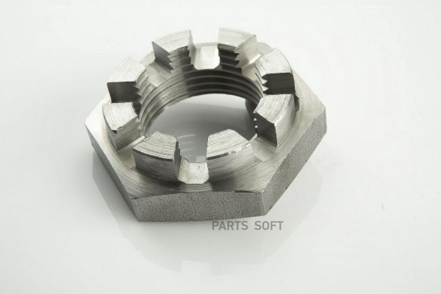 Гайка M20x1.5 H=12 (под шплинт ) наконечника рулевой тяги VOLVO
