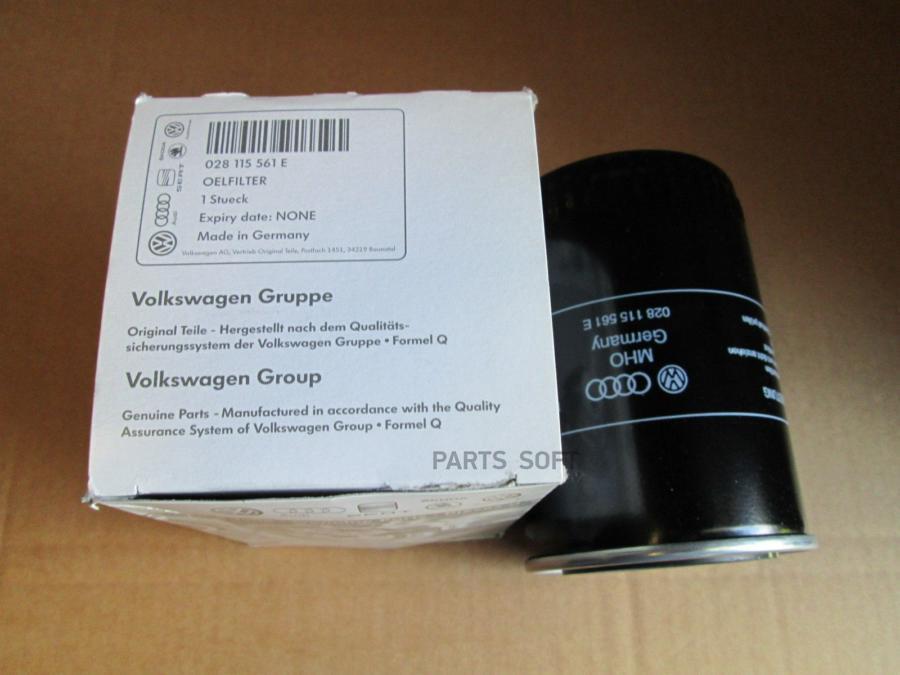 Фильтр масляный A-4/6 Passat 1,9D (98>>)