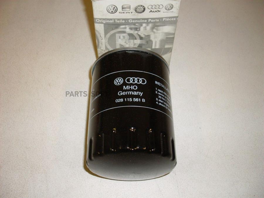 Фильтр масляный Golf III/Passat/Sharan 1,9 TDI