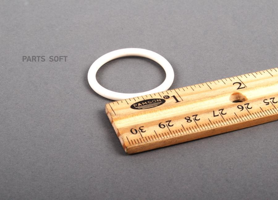 Кольцо резин. 33,0х27,0х3,0