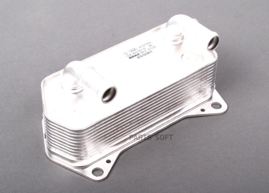 Масляный радиатор DSG DQ250 Фольксваген