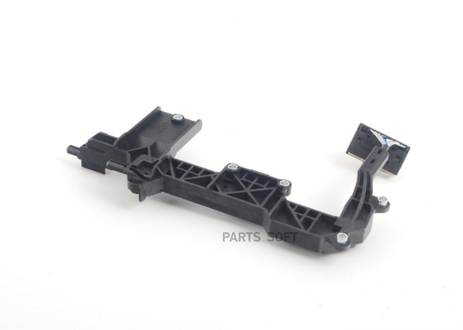 Ремкомплект мехатроника S Tronic
