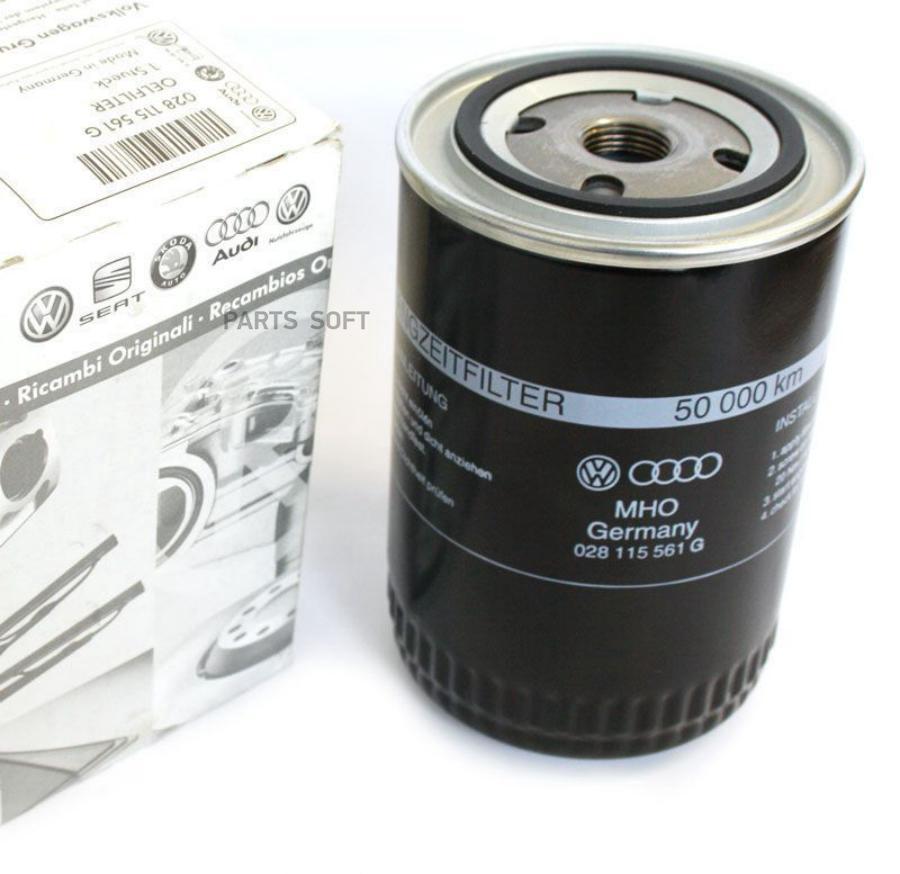 Фильтр масляный A-4/Passat 1,9D (>>01)