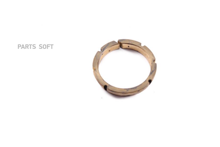 Коническое кольцо дифференциала Гольф