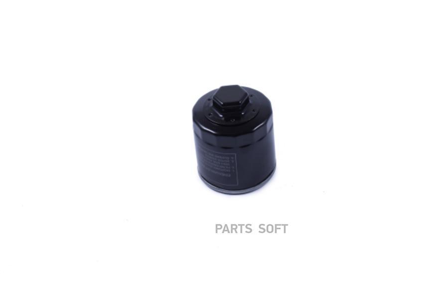 Фильтр масляный Golf III/Octavia