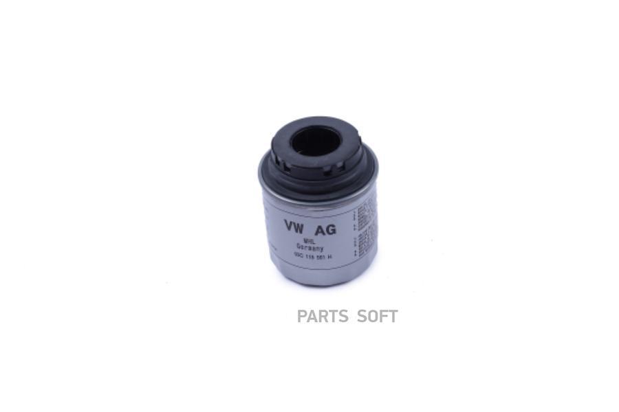 Масляный фильтр Поло седан 1.6 CFNA, Шкода рапид CAXA 1.4TSI