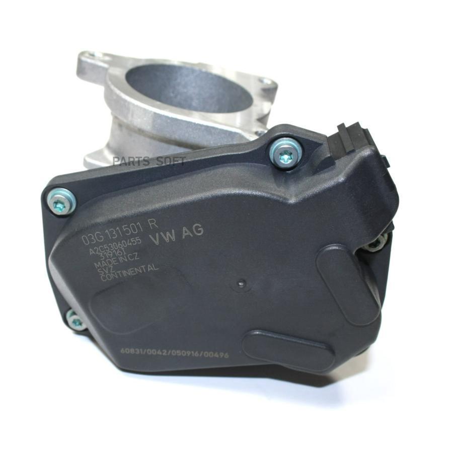 Клапан системы циркуляции ОГ AUDI