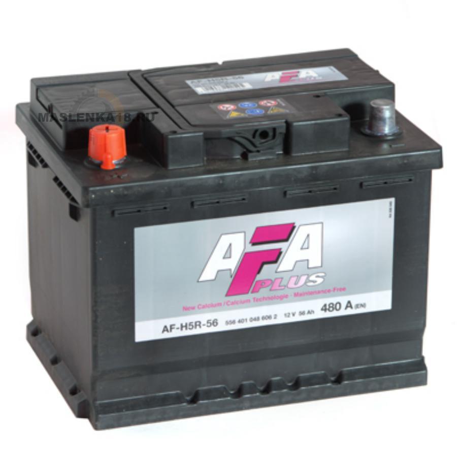 Аккумулятор AFA 56 А/ч 556401 AF EN 480