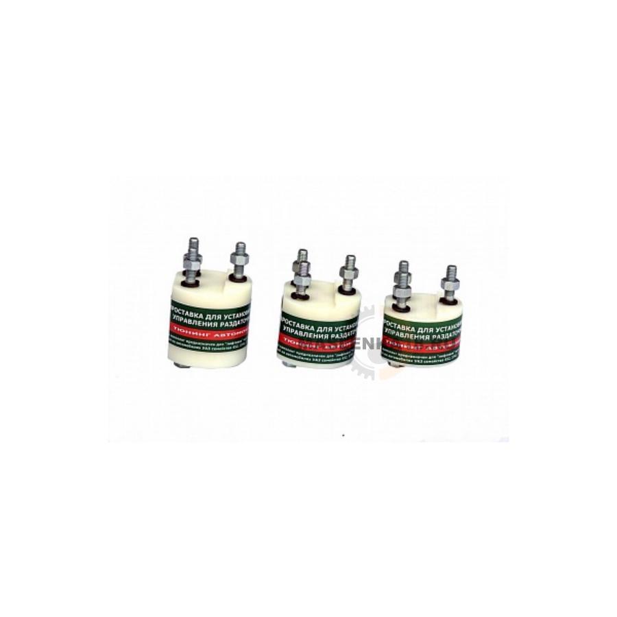 Проставка привода рычагов РК 50 мм УАЗ-452