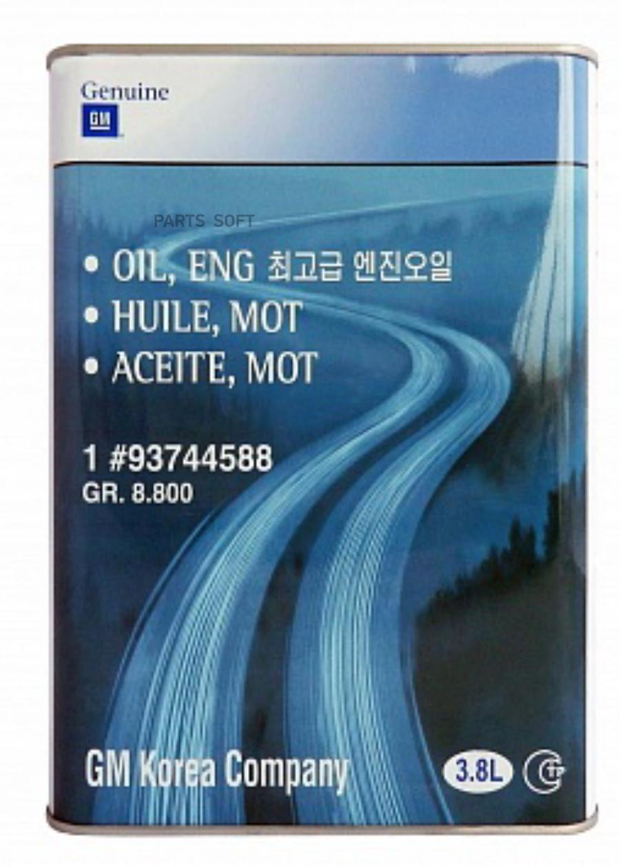 Масло моторное синтетическое GM DAEWOO ENGINE OIL 5W-30, 4л