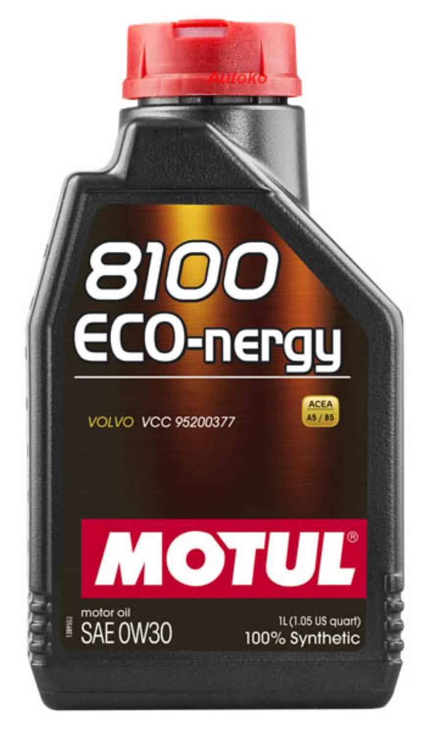 Масло моторное синтетическое 8100 ECO-NERGY 0W-30, 1л