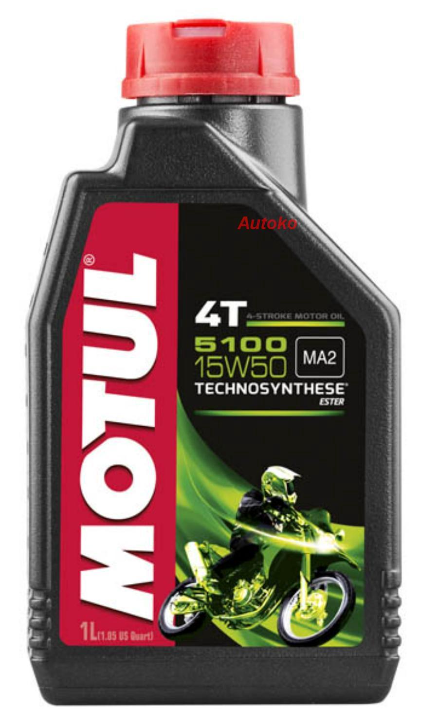 Масло моторное полусинтетическое 5100 ESTER 4T 15W-50, 1л