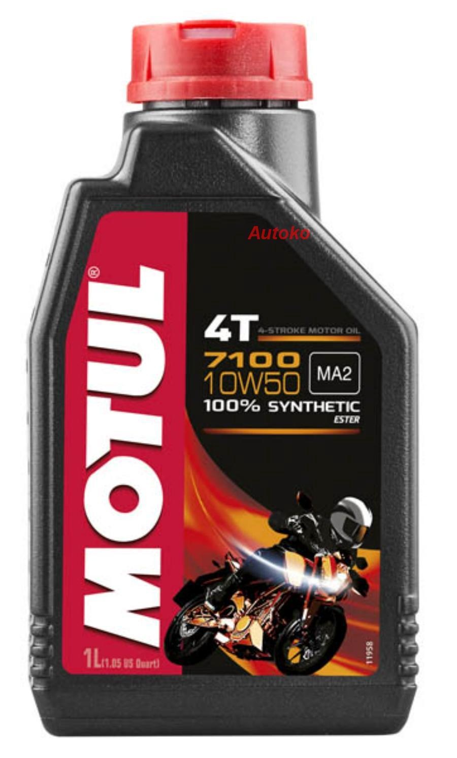 Масло моторное синтетическое 7100 4T 10W-50, 1л