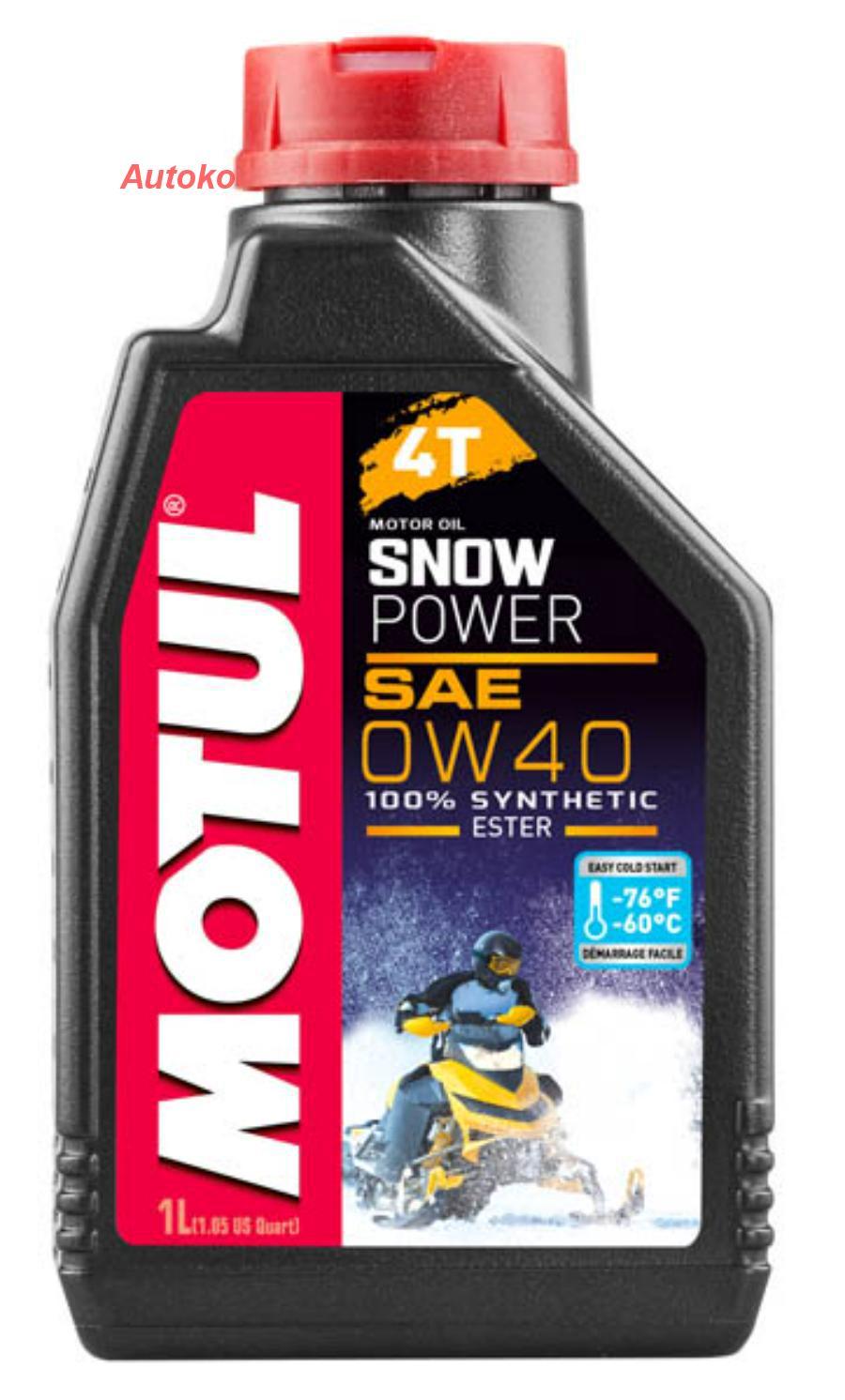 Масло моторное синтетическое Snowpower 4T 0W-40, 1л