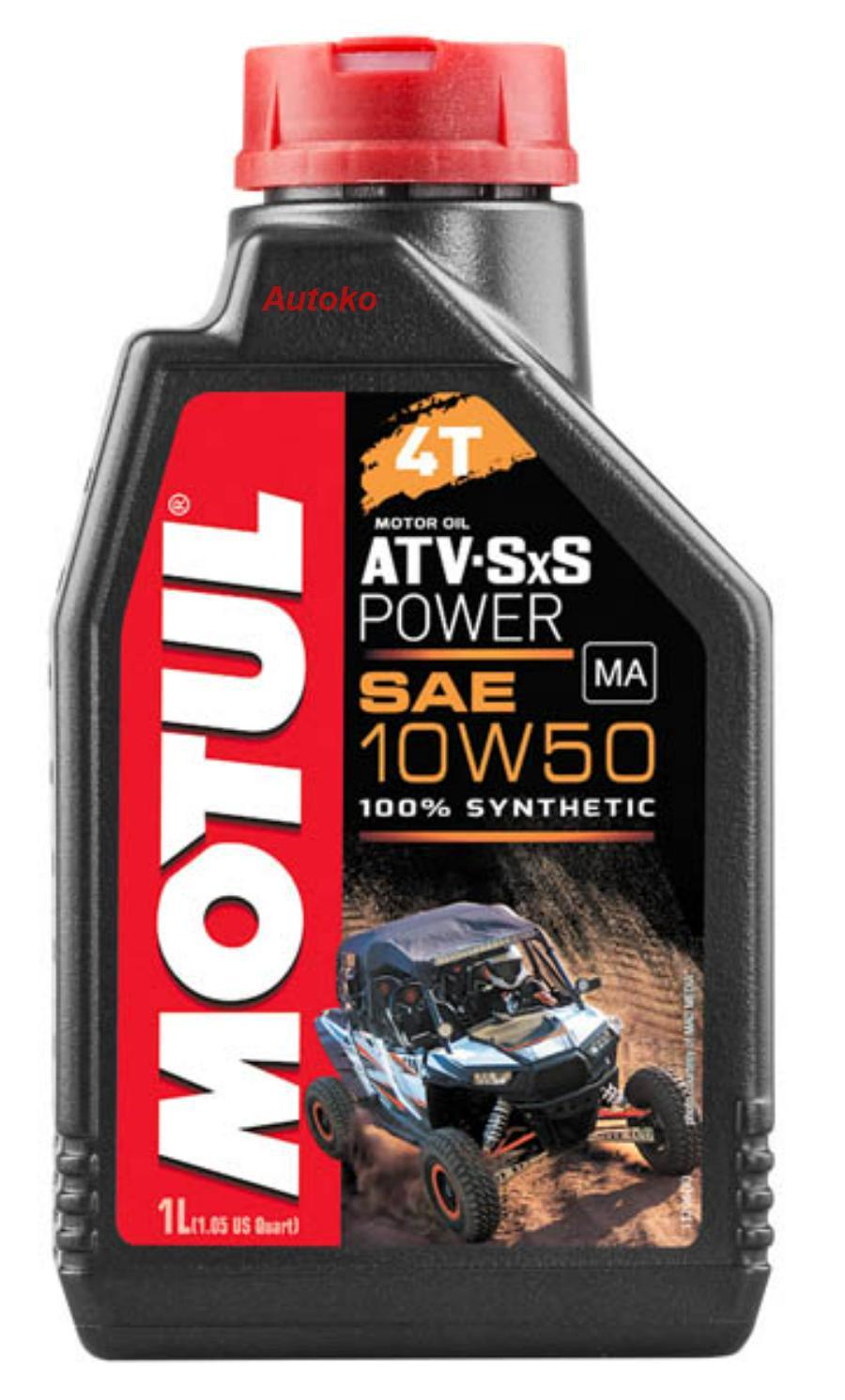 Масло моторное синтетическое ATV SXS Power 4T 10W-50, 1л