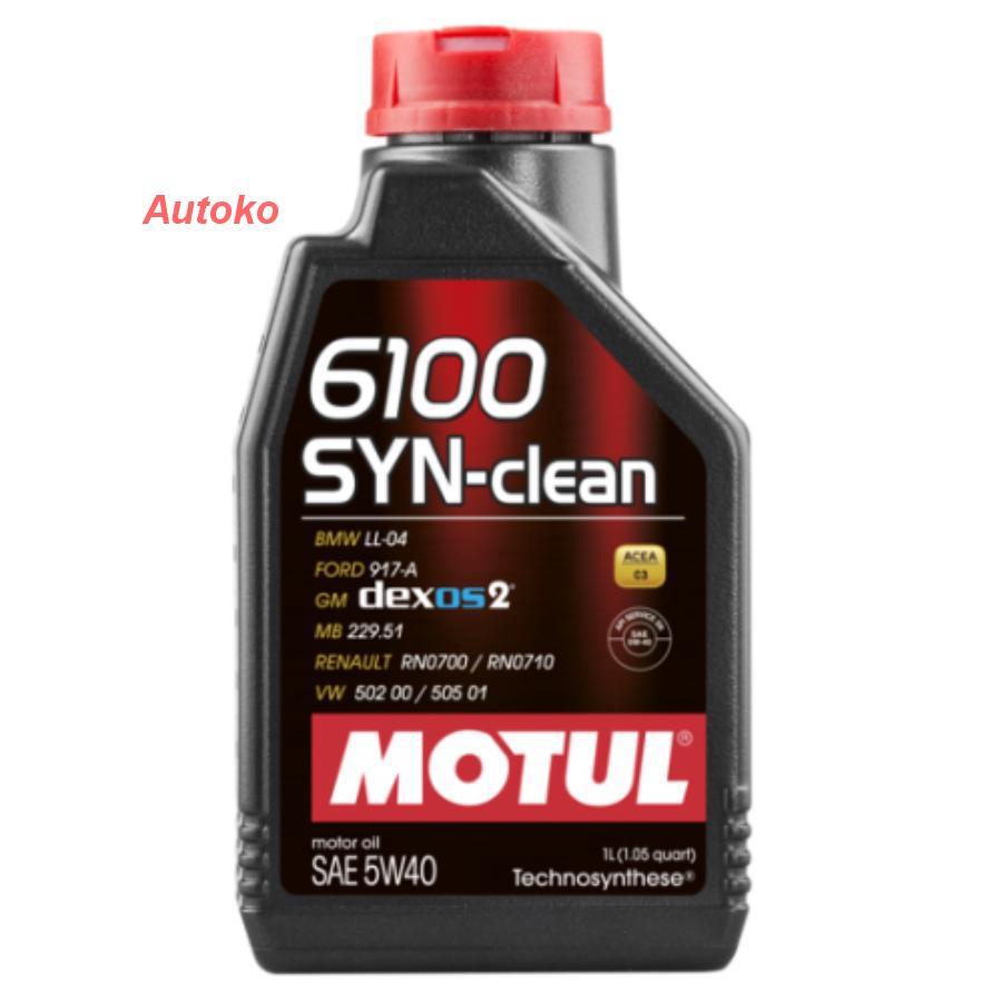 Масло моторное синтетическое 6100 SYN-CLEAN 5W-40, 1л