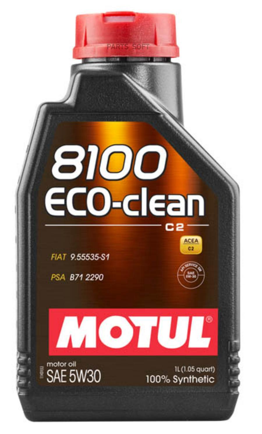 Motul 8100 ECO CLEAN .
