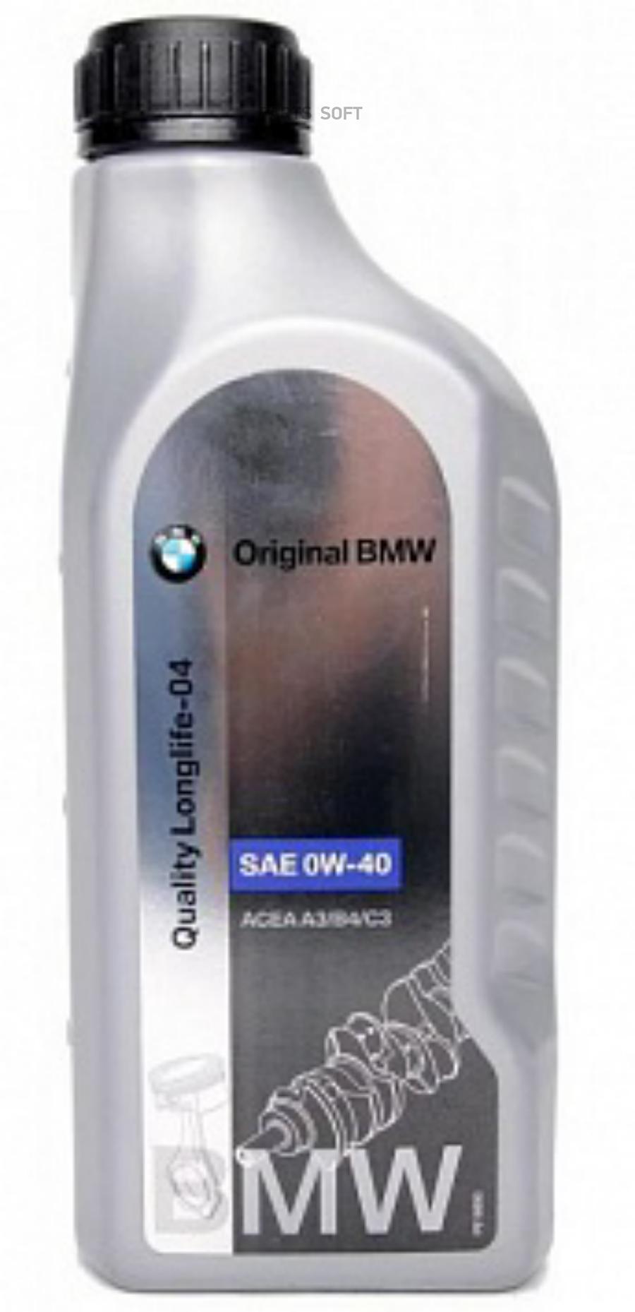 BMW QUALITY LOGLIFE-04 .