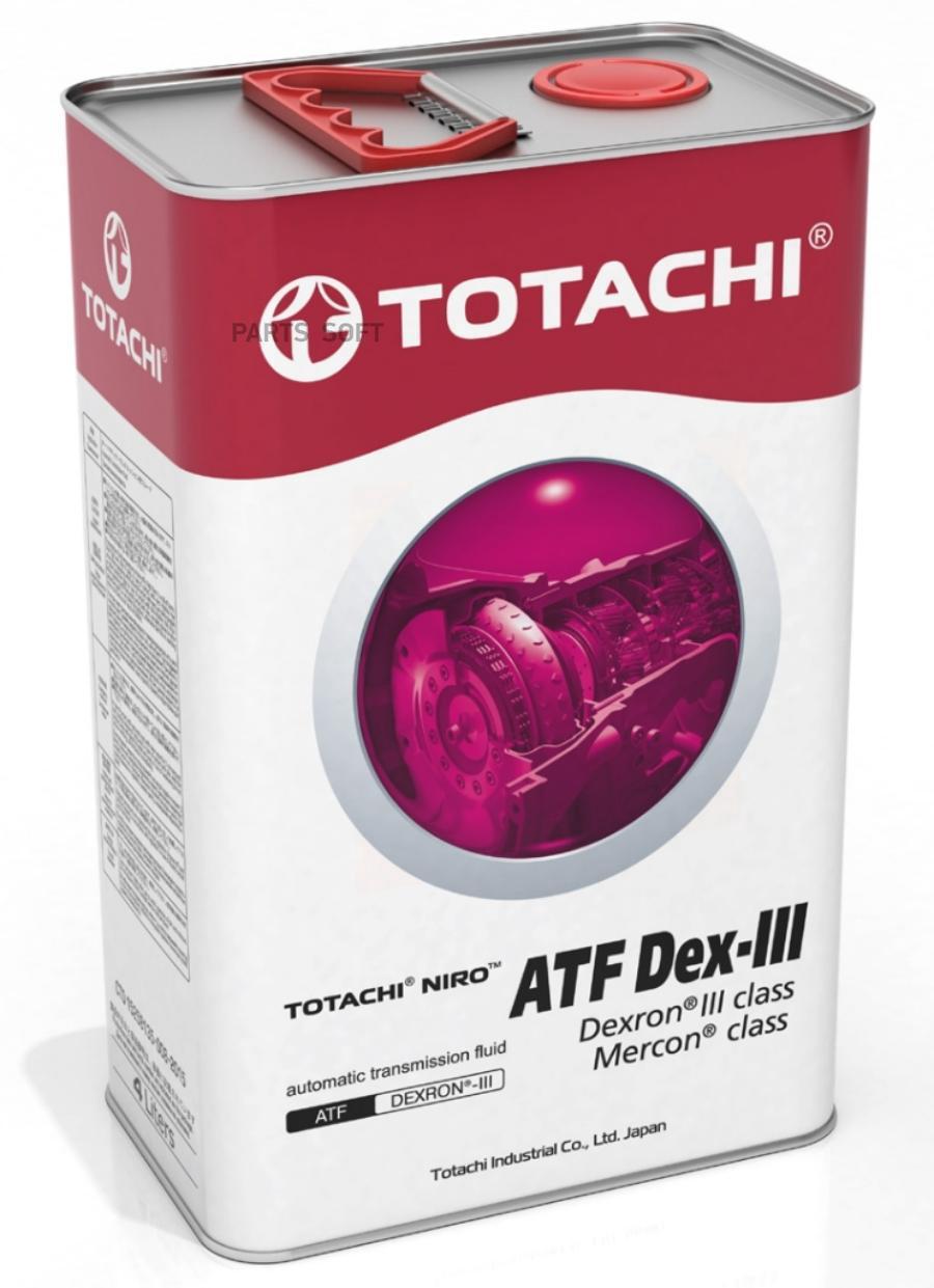Масло трансмисии ATF DEXRON III (4 л.)