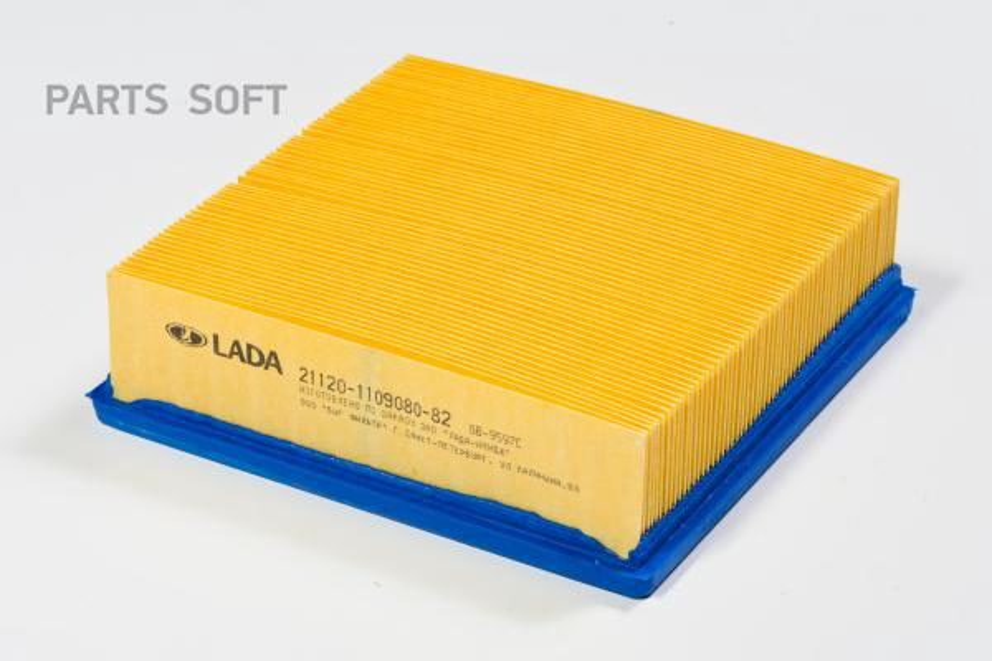 Фильтр воздушный инжекторный ВАЗ 2105-2170, 1118