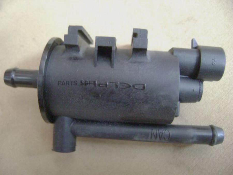 Клапан Адсорбера GREAT WALL SAFE (ЕВРО 3)