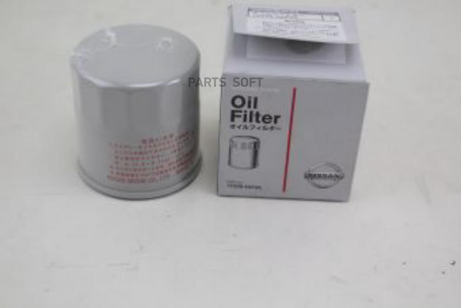 Фильтр масляный NISSAN C13; B17; T32; R52