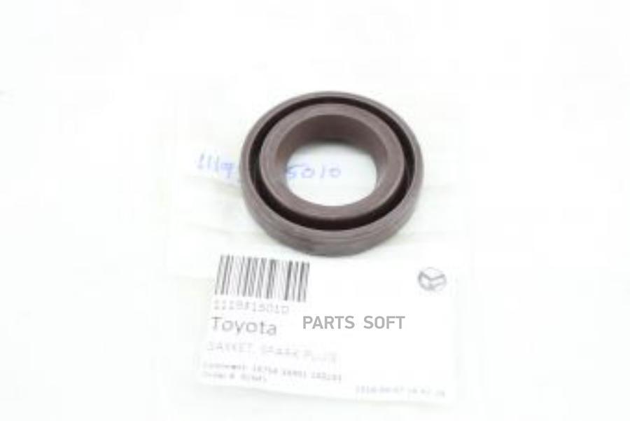 Сальник свечного колодца Toyota Celica (26x48x10)