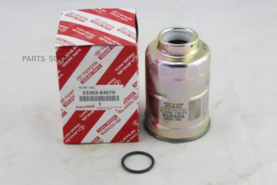 Фильтр топливный Toyota Land Cruiser