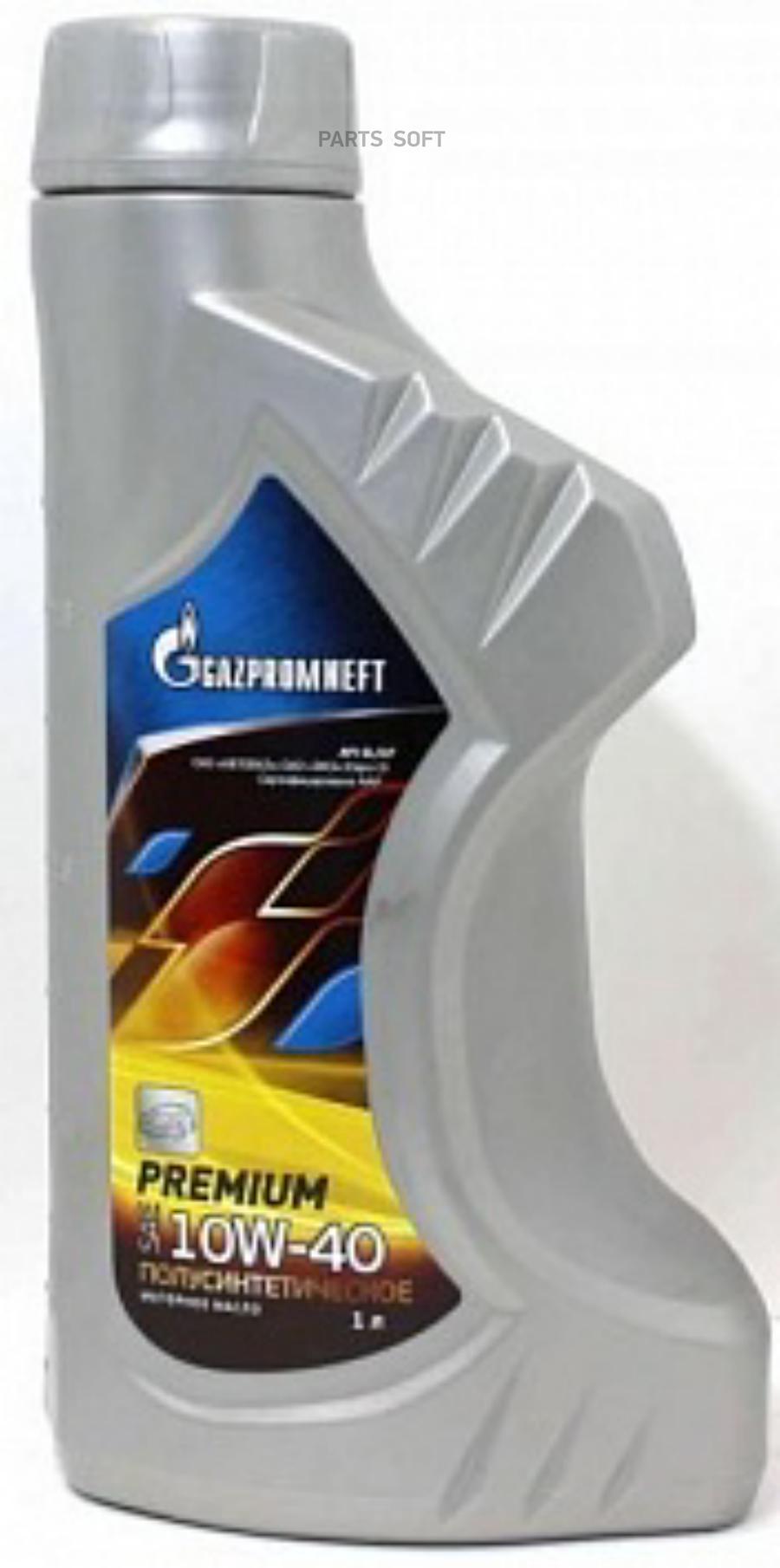 Масло моторное GAZPROMNEFT Premium 10W-40 (1 л.) полусинтетика